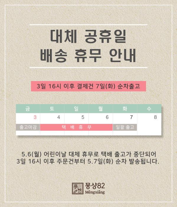 notice_1905_01.jpg